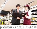 슈퍼 슈퍼마켓 점원 직원 33394738