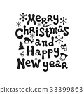 christmas, vector, design 33399863