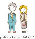 คู่สามีภรรยา,ชายหญิง,ทั้งตัว 33402715