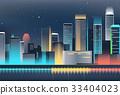 Night city skyline with neon lights. Modern city 33404023