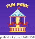 Vintage merry-go-round carousel icon, fair symbol 33405958