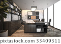 business meeting room on high rise office 33409311