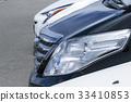 자동차, 차, 드라이브 33410853