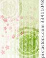 벚꽃 대나무 연하장 배경 33411048