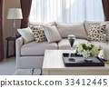 modern living room design with sofa and lamp 33412445