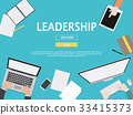 Leadership Graphic Illustration For Business  33415373