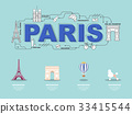 Paris landmark icons for traveling in France 33415544