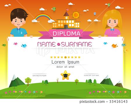 certificate kids diploma stock illustration 33416143 pixta