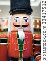 Christmas Nutcracke. 33417512