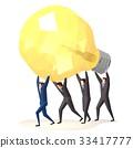 商业 商务 商务人士 33417777