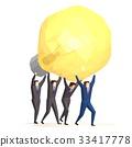 商业 商务 商务人士 33417778