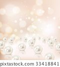 Shell Pearls Background Composition 33418841