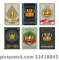 珠寶 一組 皇家的 33418845