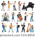 musician, concert, music 33418856