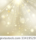 background, glow, gold 33419529