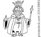 Cartoon Vector Medieval Fantasy King 33419883