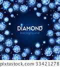 寶石 鑽石 圓的 33421278