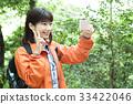등산 여성 산 걸 등산 등산 산 야외 하이킹 33422046