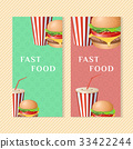 Fast food banners with burger and soda cup 33422244