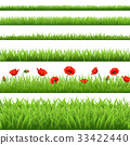 abstract, gardening, green 33422440