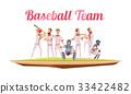 baseball, team, art 33422482