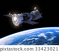 Spacecraft Flying Over The Planet Earth 33423021