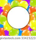 周年 周年纪念 气球 33423223