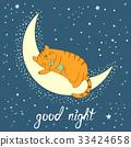 可爱 猫 猫咪 33424658
