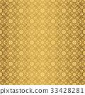 Beige Flower Decorative Pattern Backdrop. Vector. 33428281