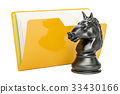 Computer folder icon with knight chess figure 33430166