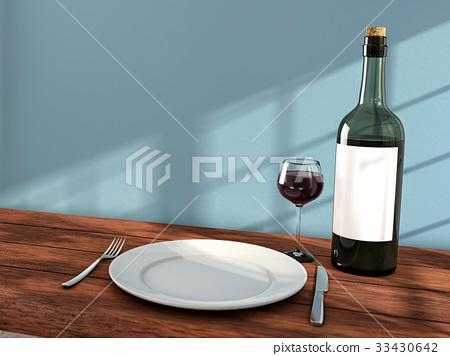 Ready for dinner 33430642