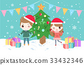 cartoon children with merry christmas 33432346