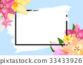Abstract Frame with Lily Flower. Natural 33433926