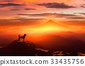 狗 狗狗 富士山 33435756