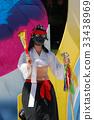 탈춤,남산골한옥마을,중구,서울 33438969