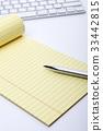 筆,筆記本,鍵盤 33442815