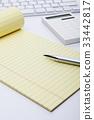 筆,筆記,計算器,鍵盤 33442817
