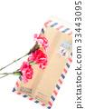 감사, 꽃, 봉투 33443095