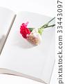 감사, 꽃, 책 33443097