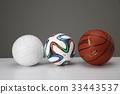 球 籃球 排球 33443537