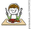 男孩:用餐,节日 33443972