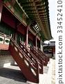 규장각,창덕궁,종로구,서울 33452410