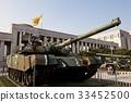 탱크,전쟁기념관,용산구,서울 33452500