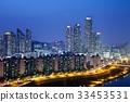 고층빌딩, 목동, 서울 33453531