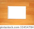 배경 소재 스케치북 사진 33454784