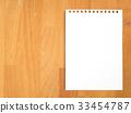 배경 소재 스케치북 사진 33454787