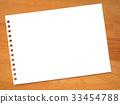 배경 소재 스케치북 사진 33454788