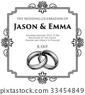 Wedding Rings Bands Wedding Invitation Template 33454849