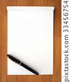 배경 소재 편지지 사진 33456754