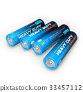 Four AA batteries 33457112